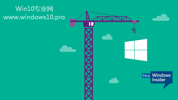 Windows会员计划(Windows Insider)壁纸下载:Build & Create