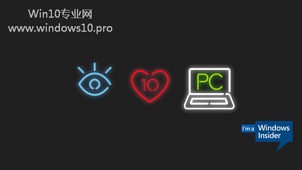 Windows会员计划(Windows Insider)壁纸下载:I Love PC