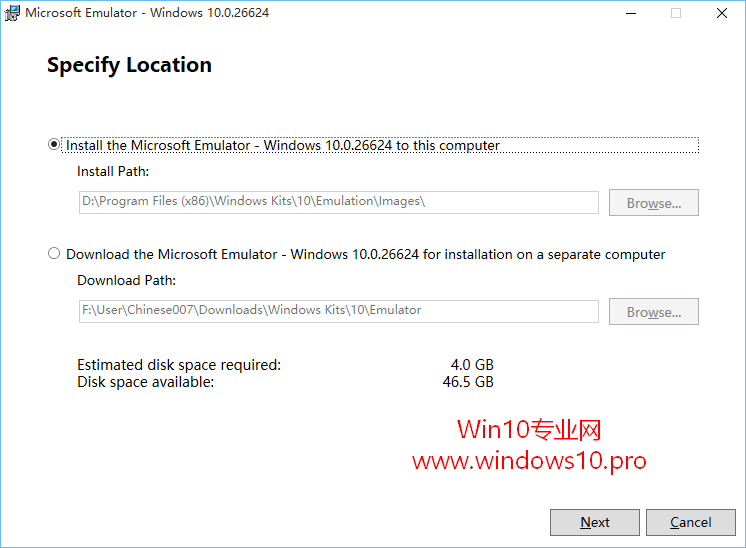 Win10 Mobile 10240模拟器官方下载地址