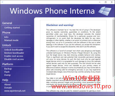 Win10 Mobile Root工具Windows Phone Internals下载