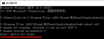 小米4刷Win10 Mobile提示 error:device not found 怎么办?