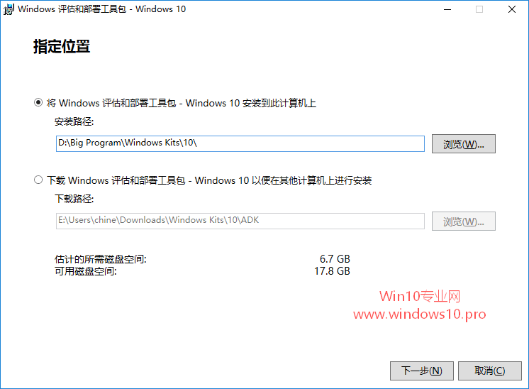 巧用Windows ADK制作Win10 PE启动U盘