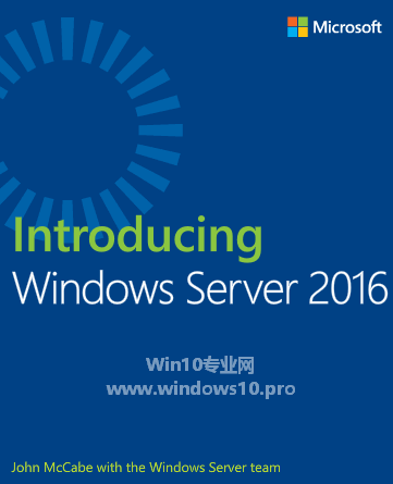 微软官方《Introducing Windows Server 2016》PDF下载