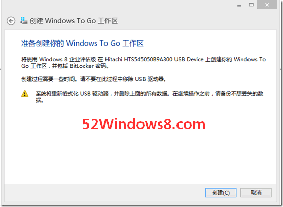 Windows To Go安装Win10系统(创建Windows To Go工作区)教程