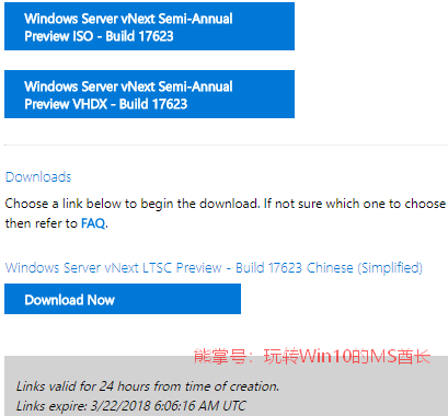 Windows Server 2019首个预览版Build 17623 ISO/VHDX镜像下载