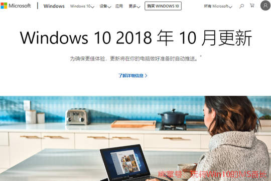 Win10 1809锁屏/Edge浏览器无响应,INVALID_POINTER_READ_c0000005_atidxx64.dll错误