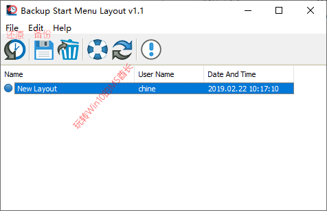 Backup Start Menu Layout程序窗口界面