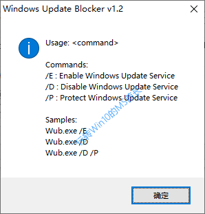 Windows Update Blocker命令行信息