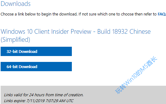 Windows 10 Client Insider Preview - Build 18932 Chinese (Simplified)