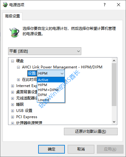 AHCI Link Power Management - HIPM/DIPM